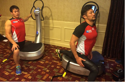 coupe du monde rugby japon power plate